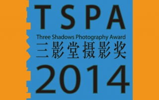 Three Shadows Photography Award 2014