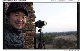 Creative Mapping interview with Peikwen Cheng