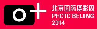 Photo Beijing Logo 北京国际摄影周